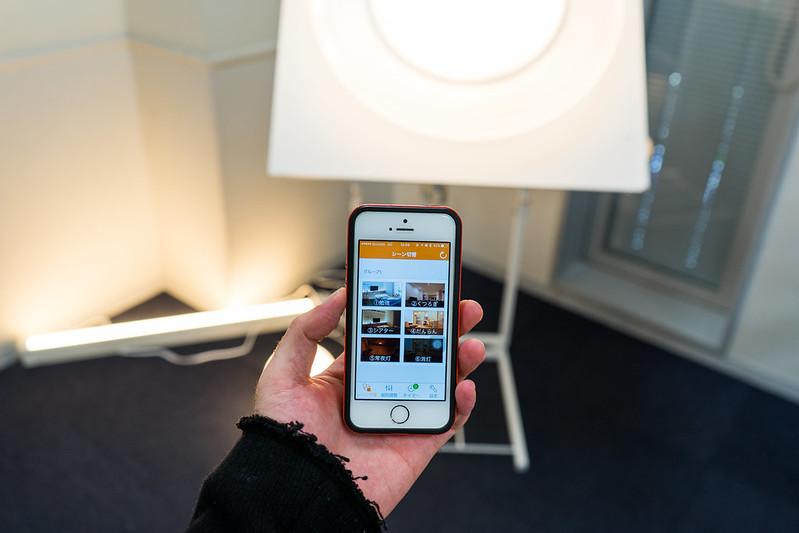 LINK STYLE LED+スマホアプリ-48.jpg