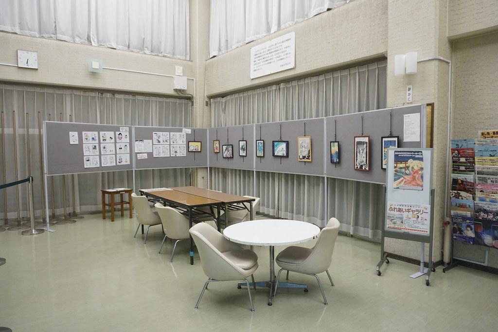 区民センター(新江古田)