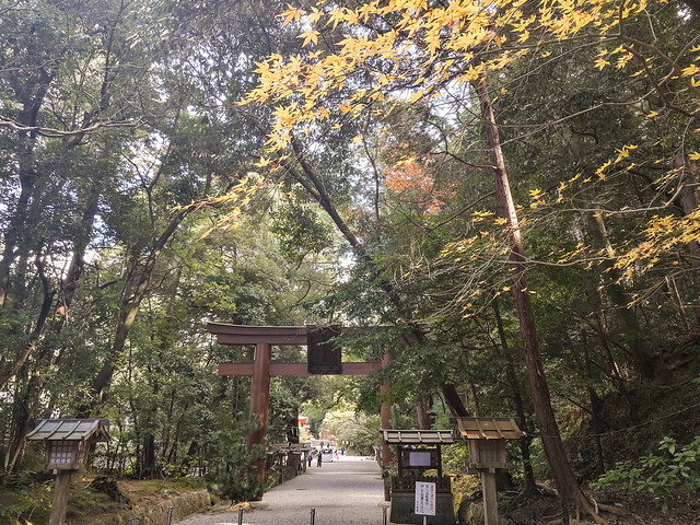 One of the oldest Shrines on the oldest known Japanese road.