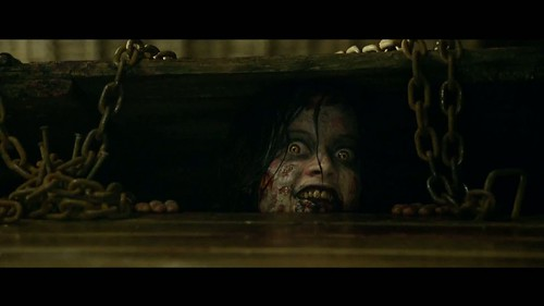 Evil Dead - screenshot 5