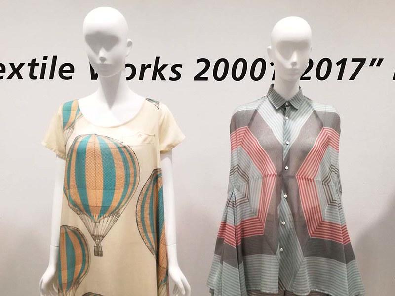 toomilog-mintdesign-graphic_textile_works_2001-2017_005