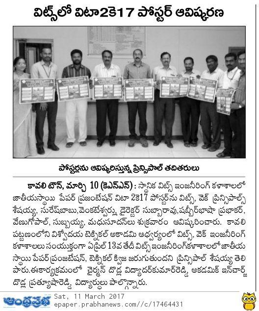 2017-03-11_Andhra Prabha