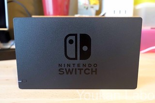 nintendo-switch-2017-03-0323 | by Youkan Labo