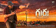 Guru Movie Wallpapers