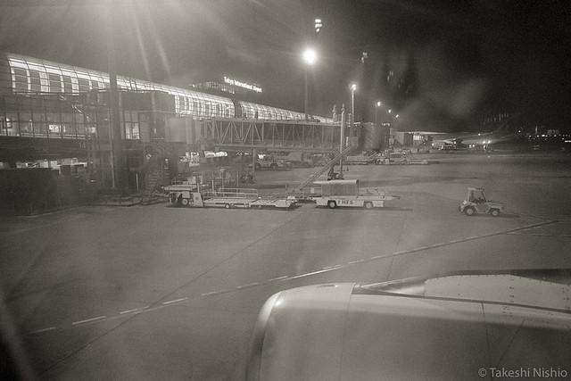 leaving Tokyo International Airport