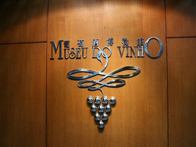 muzeul vinului macao 1
