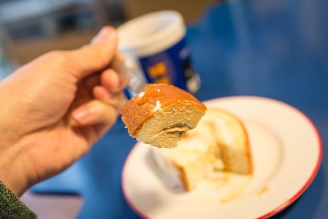 ビターな風味の塩キャラメル
