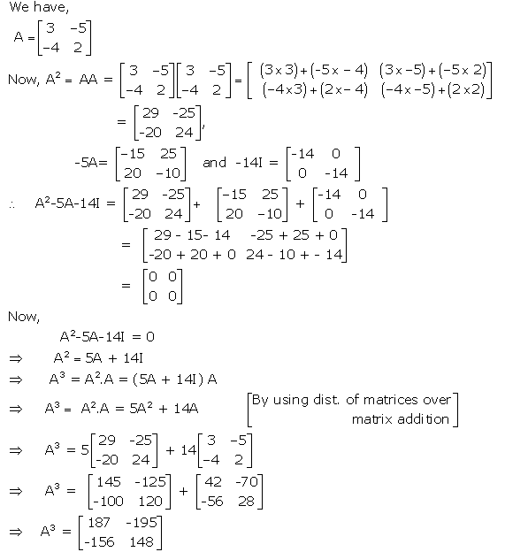 RD Sharma Class 12 Solutions Chapter 5 Algebra of Matrices Ex 5.3 Q53