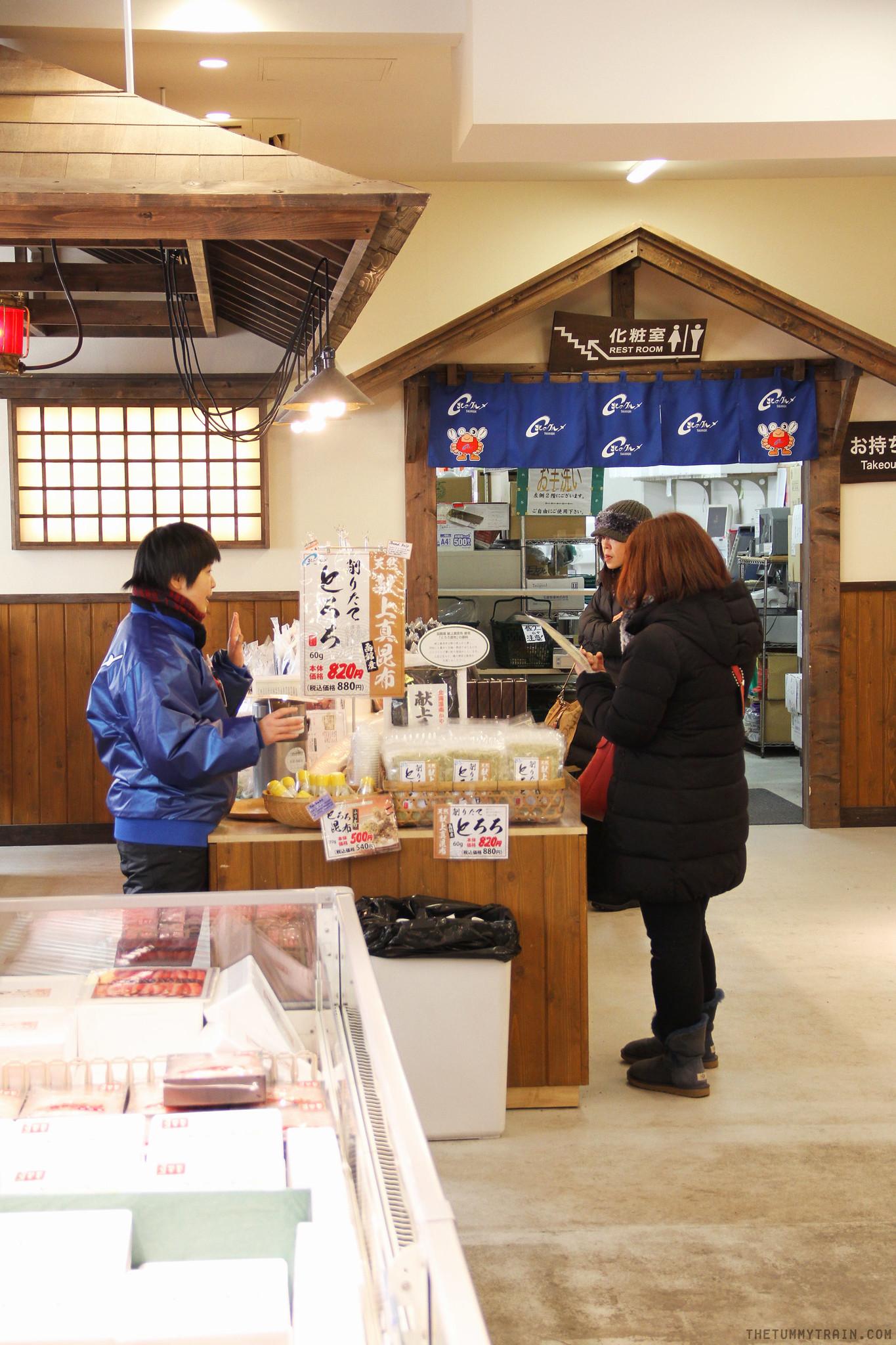 32816724062 abdf2238d1 k - Sapporo Travel Diary 2017: A brief visit to the Sapporo Central Wholesale Market