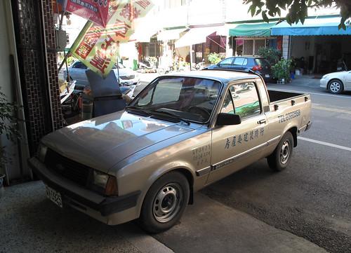 Chevrolet Chevy 500 SL 1.6/S