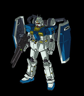 Gundam Thunderbolt 05 New Character -MS