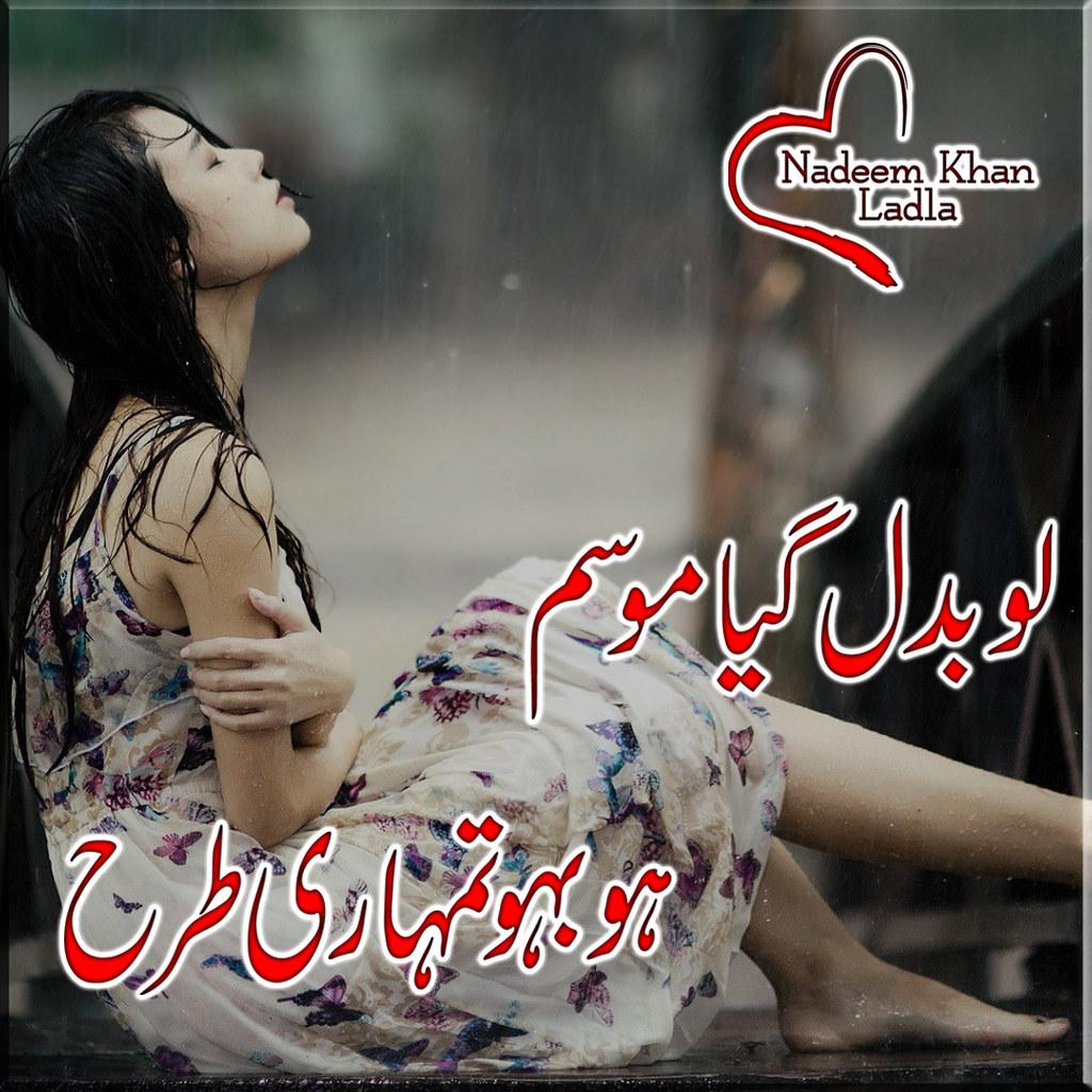 Tmhari Thara Urdu Sad Poetry Urdu Shayari 2 Line Poetry Be Flickr