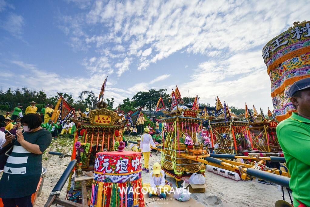 小琉球2015年迎王祭,王船祭,請水