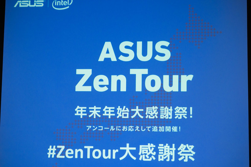 ZenTour_Tokyo201701-8