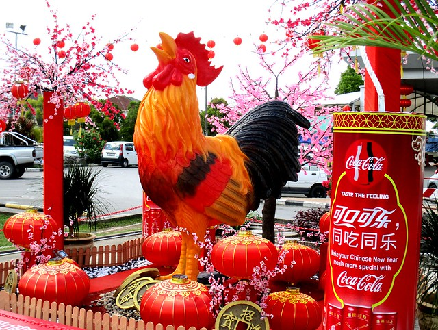 Farley Chinese New Year rooster