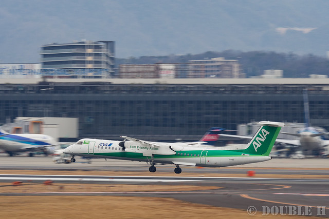 "Itami Airport 2017.1.31 (30) JA856A / ANA WINGS' DHC-8-400 with ""ECO Freindly Airline"" logo"