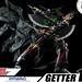 ThreeZero Getter Black
