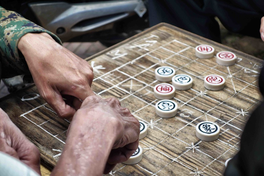 Xiangqi ou Chinese Chess 2