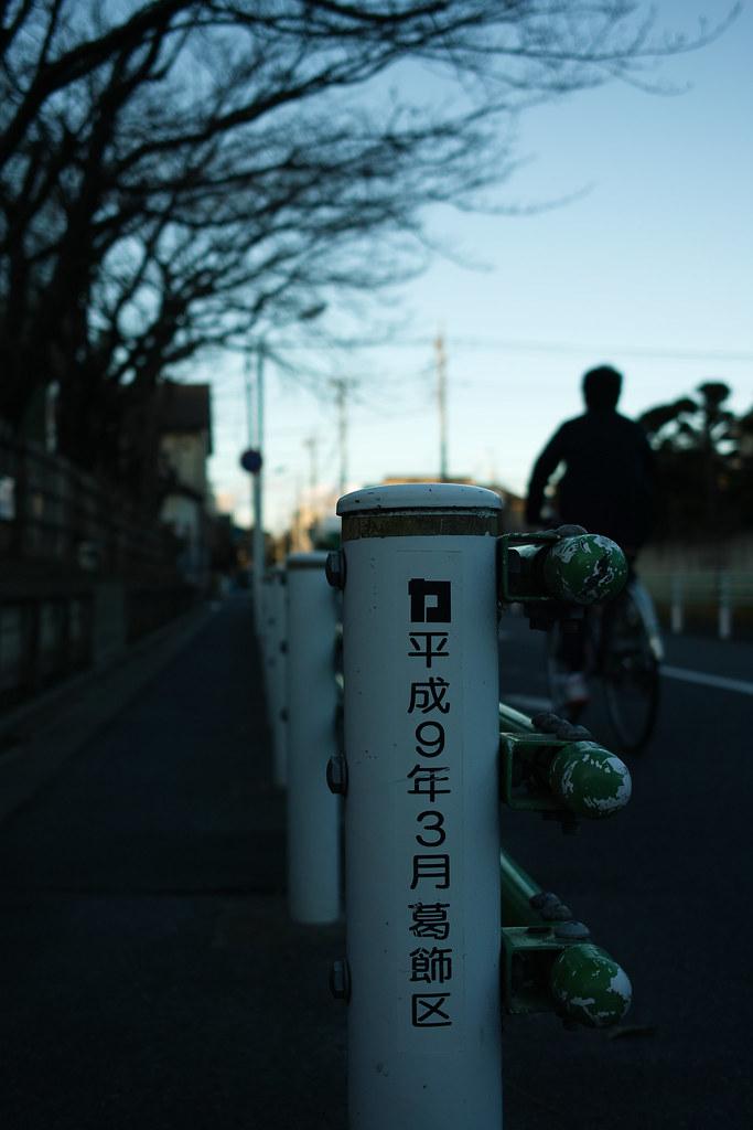 20170124_03_柴又~金町~水元公園