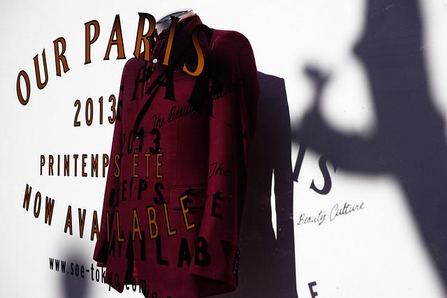 20170206_01_OUR PARIS 2013