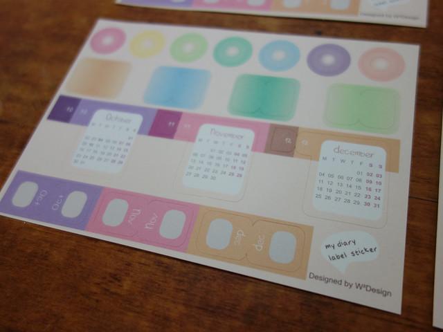 每張下半部就是月曆與月份指示標籤@W2Design 2017 時效青春手帳索引貼紙