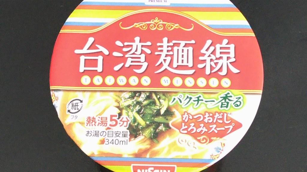 セブン・イレブン台湾麺線の写真1