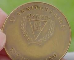 1955 Belgium Holocaust Survivor Medal reverse