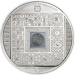 egyptian labyrinth reverse