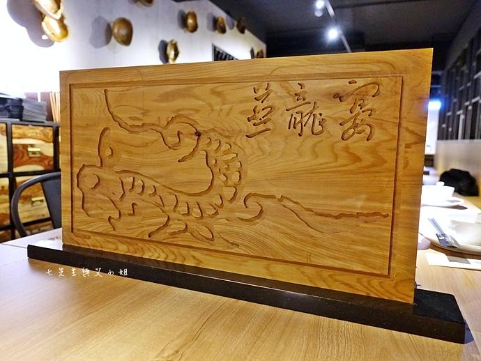 19 蒸龍宴 活體水產 蒸食 台北美食 新竹美食 台中美食