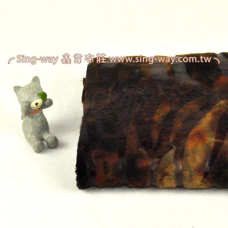【限宅配】咖啡短毛斑馬貼皮 長毛布 裝飾佈置 披肩  K1490025