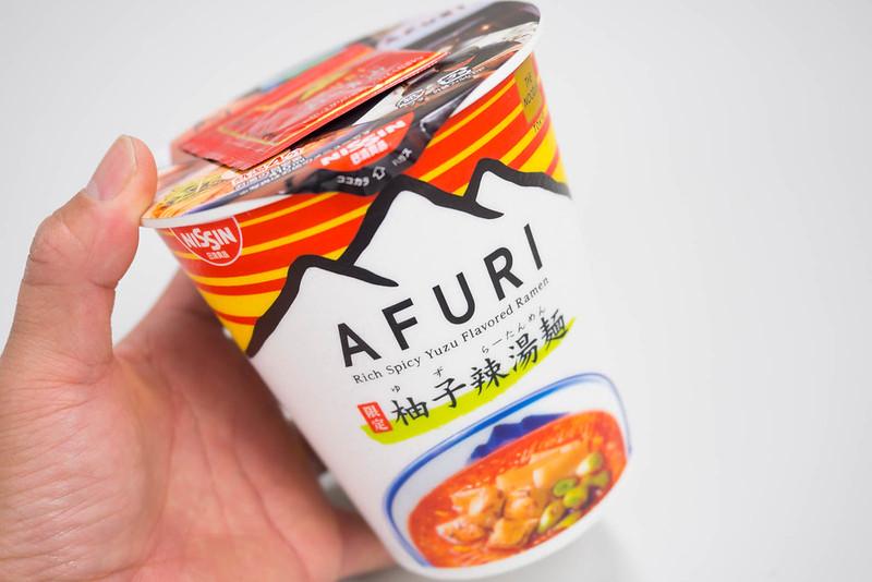 AFURI-1
