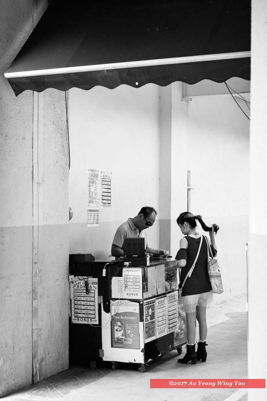 Singapore 2016: The Corner Store