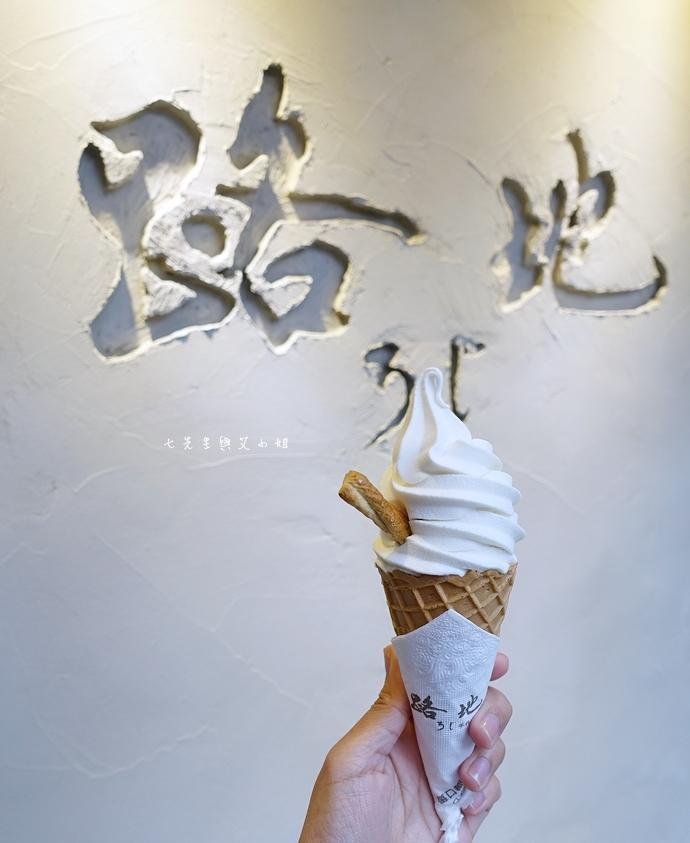 48  路地氷美食の怪物 台北 可愛療癒怪物冰 台中排隊美食