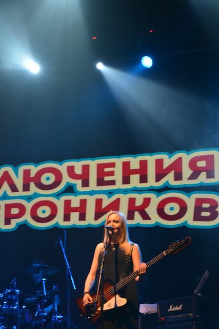 Daria Davydova
