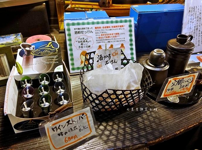 70日本九州自由行 日本威尼斯 柳川遊船  蒸籠鰻魚飯  みのう山荘-若竹屋酒造場