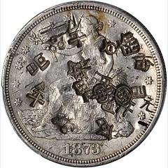 Chopmarked 1873-CC Trade Dollar obverse