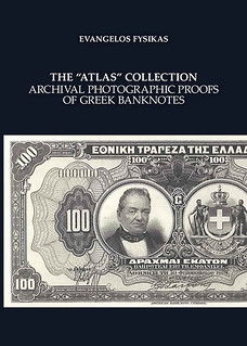 Atlas Collection of Greek Banknotes book cover