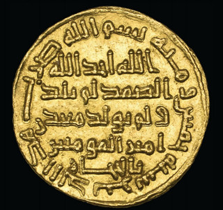 Mine of the Commander coin reverse