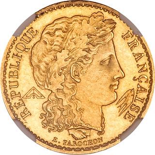 1848 Fr 20F