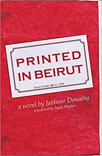 Printed in Beirut book cover