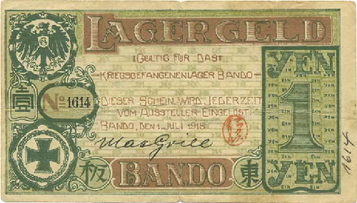 Japan Bando prisoner camp Lagergeld 1 Yen note