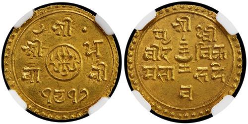 Nepal Prithvi Vira Vikrama gold half mohar
