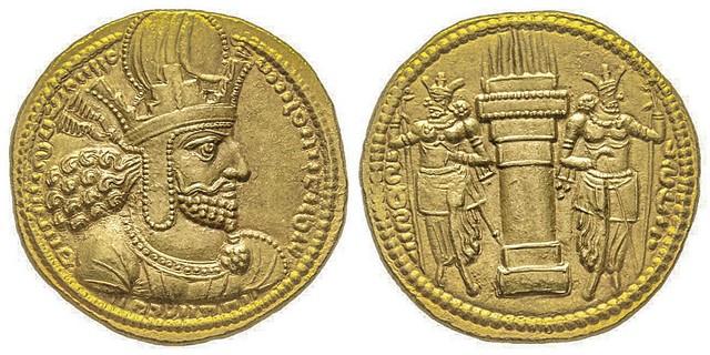 Sasanian Empire Shapur I Dinar