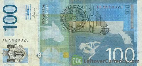 100-serbian-dinara-banknote-reverse-1