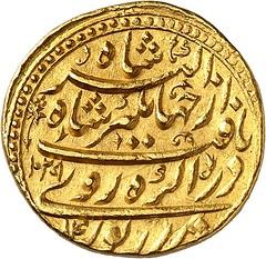 Gold zodiac mohur 07_42r00