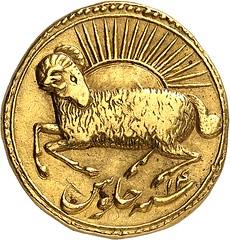 Gold zodiac mohur 02_35a00