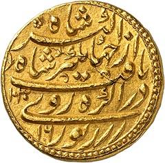 Gold zodiac mohur 05_39r00 Kopie