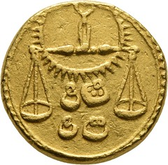 Gold zodiac mohur 06_41a00