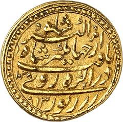 Gold zodiac mohur 03_45r00