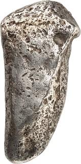 Tutankhamun silver bar 01_101r00 Kopie